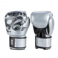 Blitz - Warrior Muay Thai Leather Boxing Gloves, hopeinen