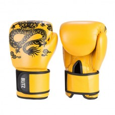 Blitz - Warrior Muay Thai Leather Boxing Gloves, keltainen