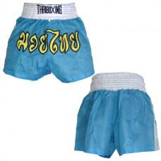 Thaiboxing - Thaiboxing Shorts, vaaleansininen-valkoinen