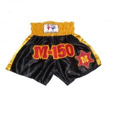 Williams - M-150 Thaiboxing Shorts, musta-keltainen