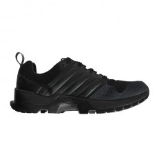 Adidas - GSG9 Trail Running Shoes