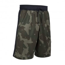 "Under Armour - ""Pursuit Cargo"" 10"" Short, camo"
